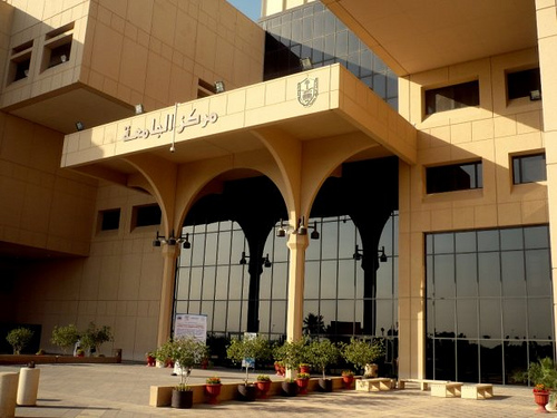 King Saud University in Riyadh