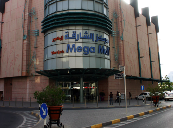 Mega Mall, Sharjah