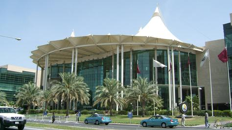 City Center, Doha, Qatar